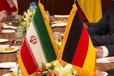 گسترش همکاریهای بینالمللی با آلمان