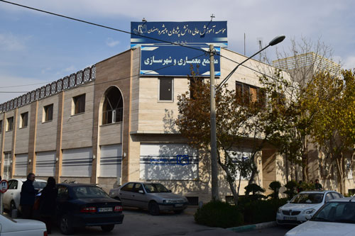 دانشکده معماری