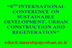 8th International Conference on Sustainable Development and Urban Construction website