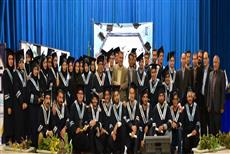 Daneshpajoohan Higher Education Institute